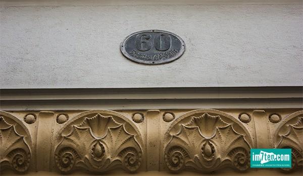 beitragsbild Vereinsbethaus Neubau